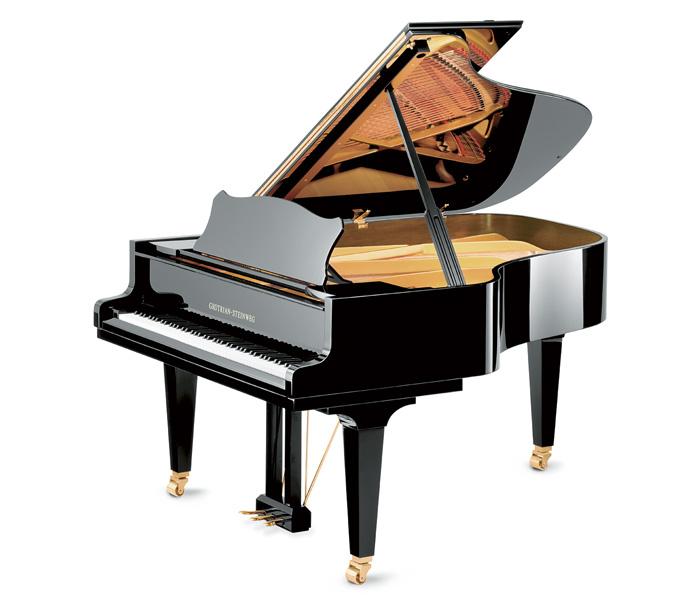 GROTRIAN STEINWEG - Concerto G 192