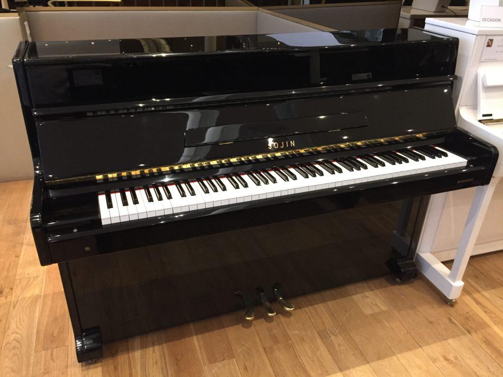 sojin 109 occasion vendu pianos daud. Black Bedroom Furniture Sets. Home Design Ideas